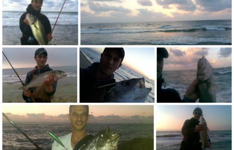 דיג אחר הצהריים